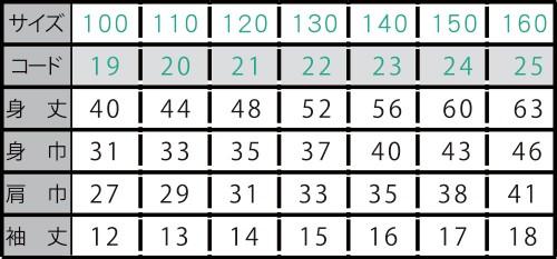1008e58686te382b7e383a3e38384-e382b8e383a5e3838be382a2e382b5e382a4e382ba