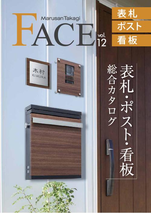 陦ィ・・---FACE12