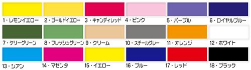 polo-color