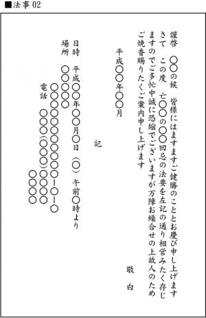 houji02