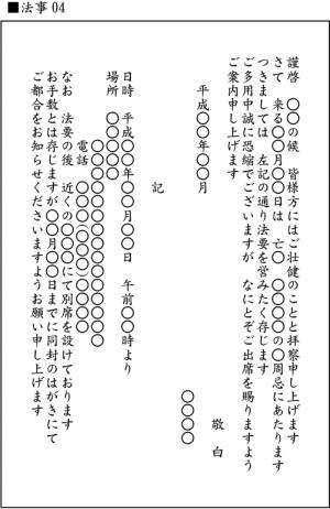 houji04