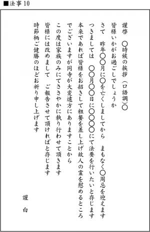 houji10
