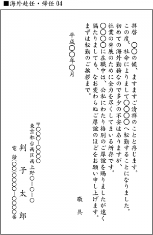 kaigaifunin04