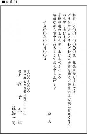 kaisou01
