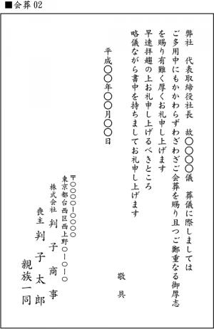 kaisou02