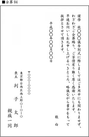 kaisou04