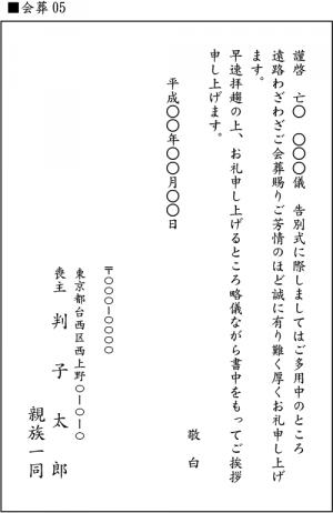 kaisou05