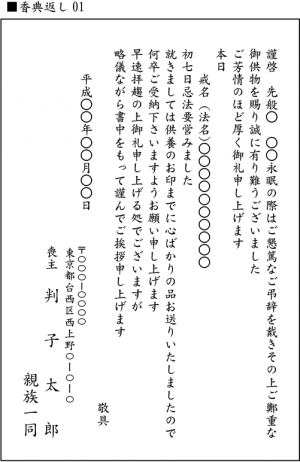 koudengaeshi01