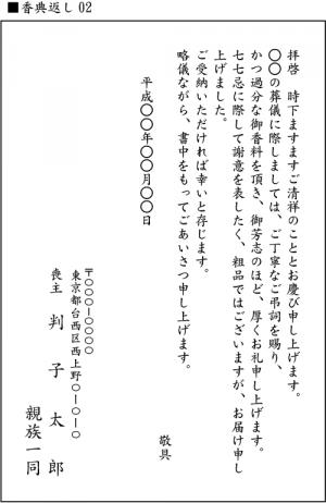 koudengaeshi02