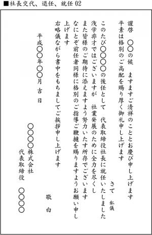 shachoukoutai02