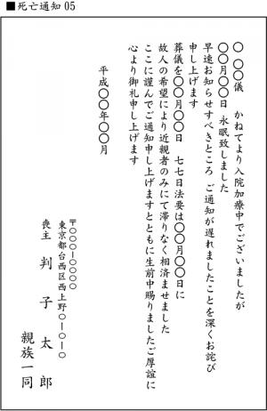 shiboutsuuchi05