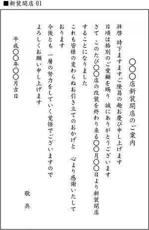 shinnsoukaitenn01