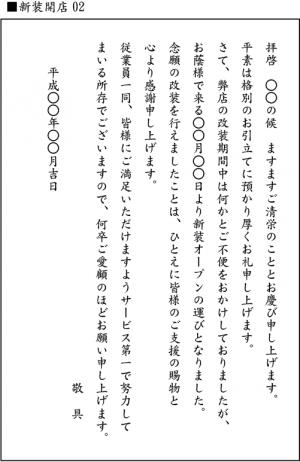shinnsoukaitenn02