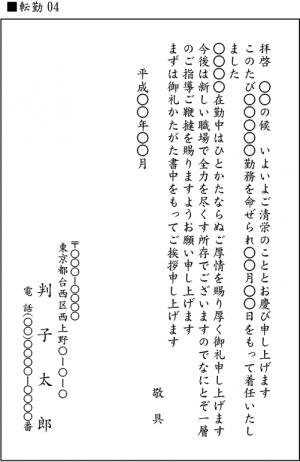 tenkin04