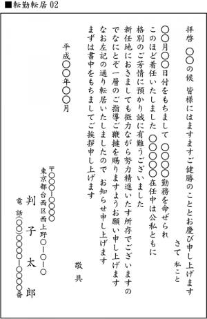 tenkintenkyo02
