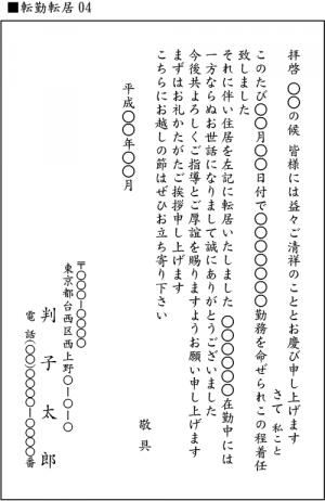 tenkintenkyo04